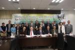 Humanism and History, Taipei 2012